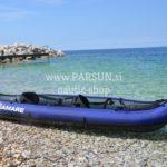 kajak 330 viamare ventura parsun.si kayak sevylor hydro force (10)